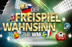 Sunmake WM 2018
